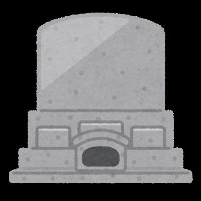 納骨堂、公営霊園、寺院墓地などお墓の種類は?メリット・デメリットも